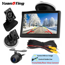 YuanTing 5'' Monitor Kit Car Waterproof License Plate Front/Side/Rear View Camera 8 Auto