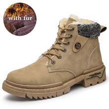 Мужские Водонепроницаемые ботинки из нубука коричневые до щиколотки