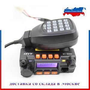 QYT KT-8900 미니 모바일 라디오 듀얼 밴드 136-174MHz 400-480MHz 25W 송수신기 KT8900 자동차 워키 토키