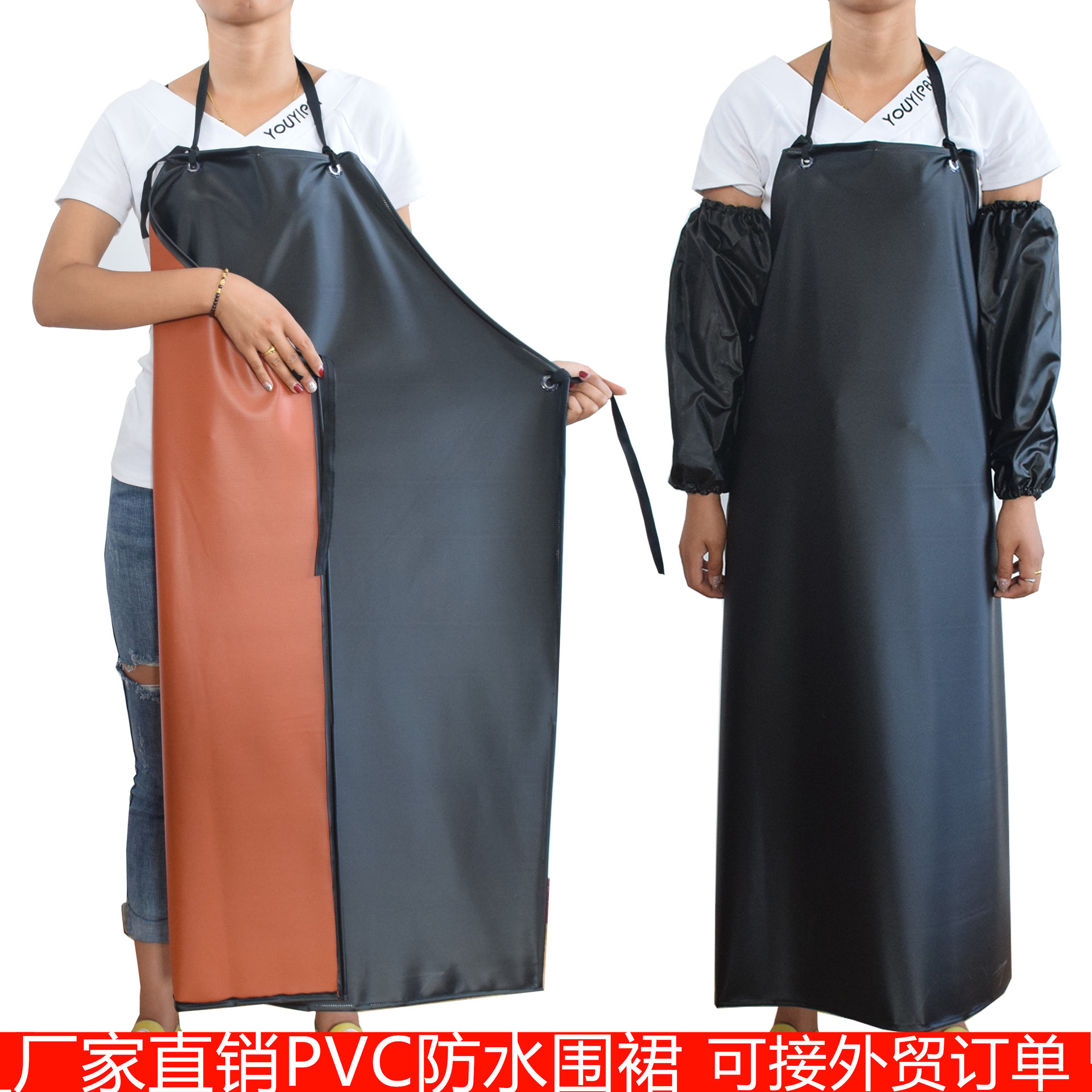 Xiongfei Labor Safety Manufacturers Direct Selling Black Red Composite  materials PVC Waterproof Apron 35 Silk Oil Resistant Aci
