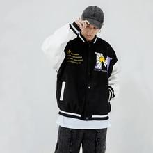 Suede Daisy Bee Towel Embroidery Baseball Jacket 2020 Autumn Harajuku Casual Streetwear Mens Hip Hop Fashion Loose Jackets Coats