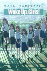 醒醒吧女孩/Wake Up, Girls![10集全]