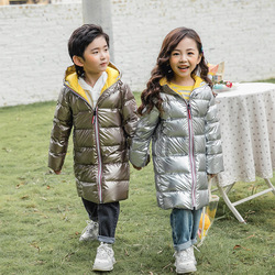 Модное блестящее зимнее длинное Детское пальто на утином пуху пуховая куртка для маленьких мальчиков и девочек теплая детская одежда на ро...