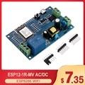 Wifi одиночный релейный модуль макетная плата ESP-12F AC/DC источник питания ESP8266 AC90-250V/DC7-12V/USB5V