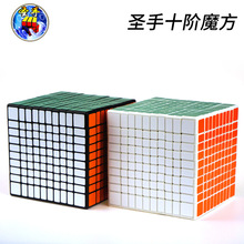 [Kathrine Ten Order 7094a] Гладкий 10-Order Cube десять Order Kathrine Ten Order Magic Cube