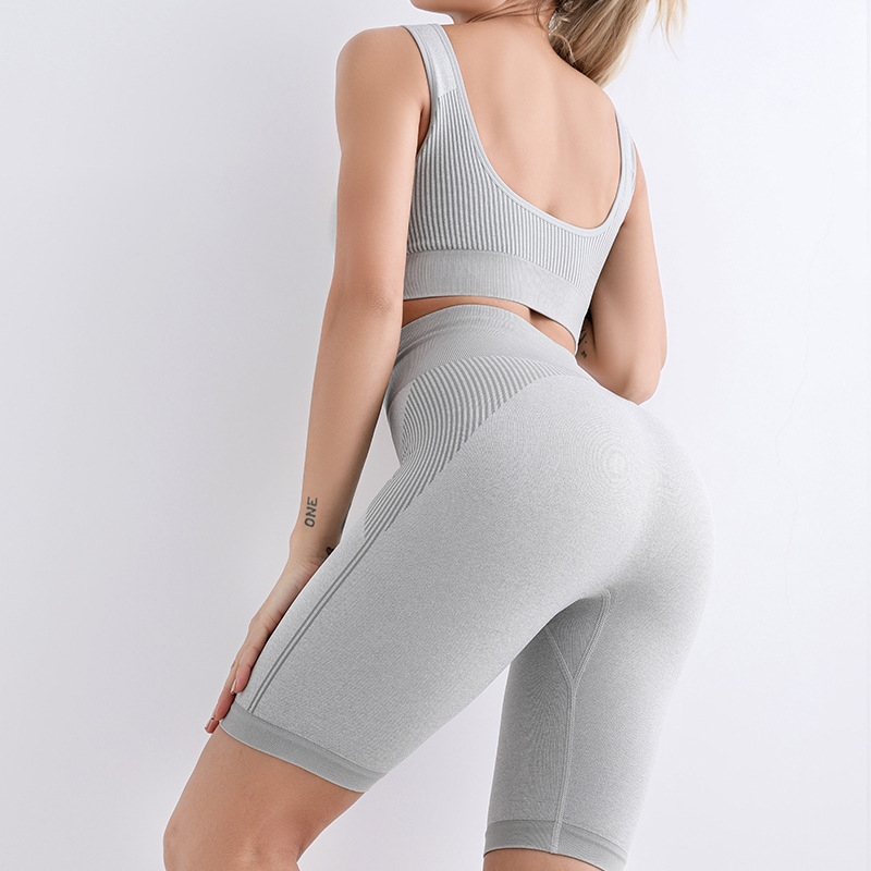 Women's Seamless Knitting Sports Yoga Suits