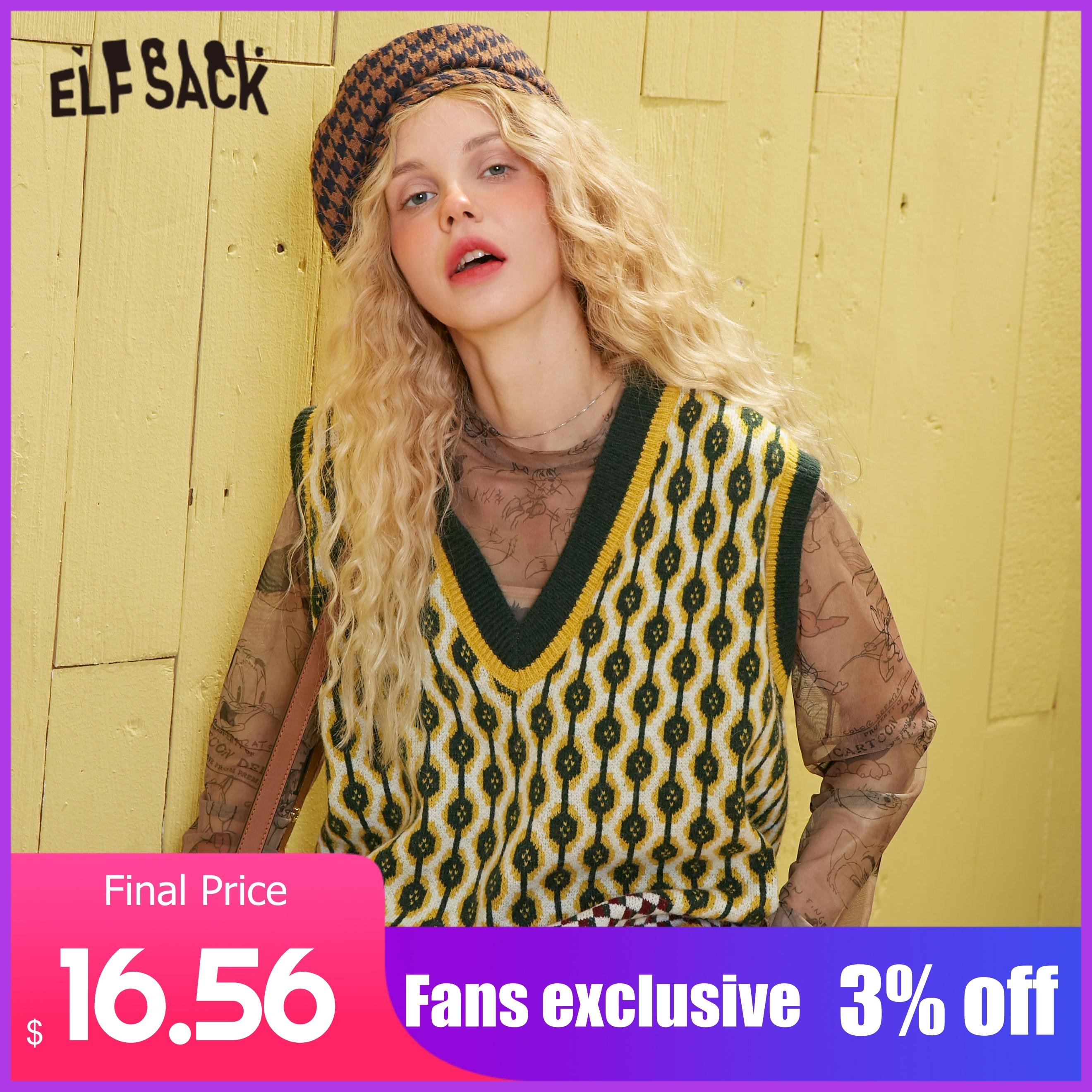 ELFSACK Green Colorblock Jacquard Knit Pullover Casual Women Sweater Vest 2020 Spring Burgundy V Neck Sleeveless Girly Daily Top