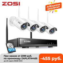 Camera Video-Recorder Cctv-System Nvr 2mp Outdoor ZOSI H.265 1080P 8CH Wireless IR-CUT