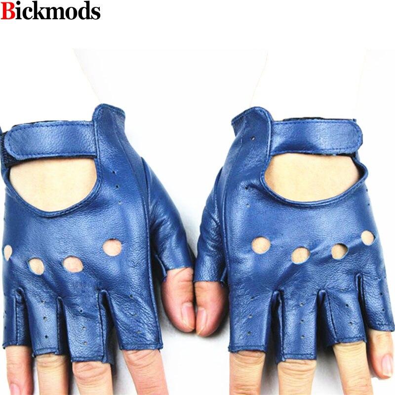 Перчатки с полупальцами женские кожаные тонкие Модные полые стильные цветные овчины короткие уличные мотоциклетные локомотивы для вожден...