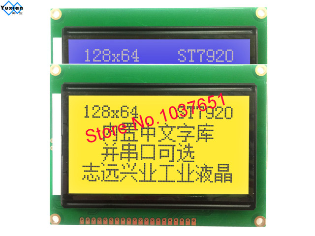 12864 3.3v 5v ST7920 SPI module daffichage lcd vert bleu 12864B V2.0 1 pièces livraison gratuite