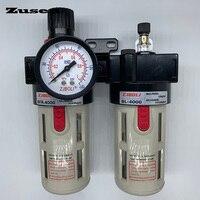 Zusen BFC 2/3/4000 1/4' 3/8' 1/2' Compressor Air Pneumatic Adjustable Filter Regulator Lubricator Control Units FRL