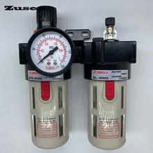 Zusen BFC 2/3/4000 1/4 3/8 1/2 압축기 공기 공압 조절 필터 레귤레이터 윤활제 제어 장치 FRL