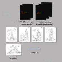 Набор шаблонов для скребка железная башня шаблон рисования «сделай