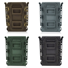2 Pcs 9mm Quick Pull Elastic Clip Soft Shell Case Molle System Magazine Pouch Fast Mag Carrier