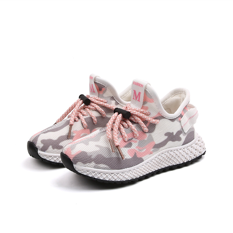 Fashion Children's Camouflage Slip-On Sneakers Spring And Autumn New Girls Breathable Outdoor Net Fabric Sports Shoes For Boys