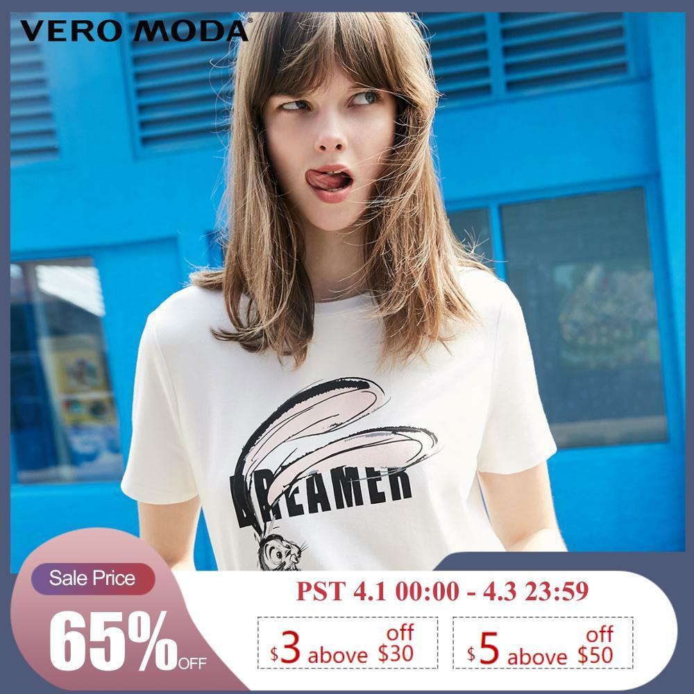 Vero Moda Women's Cotton Letter & Animal Pattern Print Streetwear Casul T-shirt | 319201562