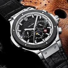 Tevise Masculino 完全に機能男性の自動機械式時計スポーツ自己巻黄金の男性腕時計レロジオ