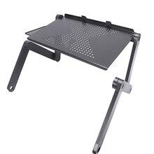 Черный Регулируемый на 360 градусов складной ноутбук стол Вентилятор отверстие подставка лоток