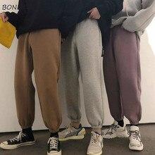 Harem Pants Women High Elastic Waist Couples Friends Unisex