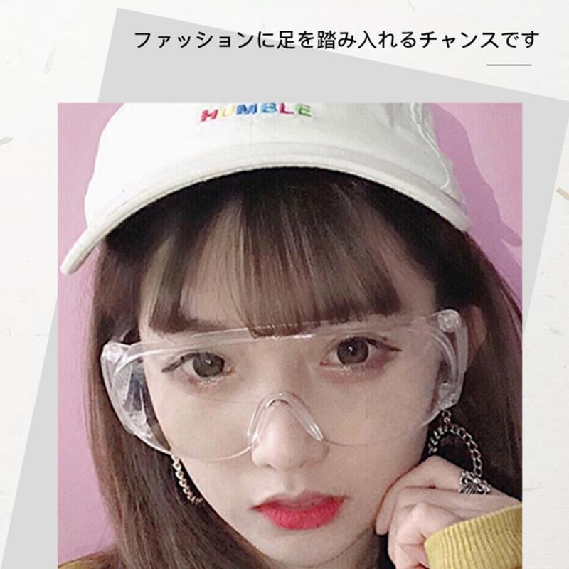 Anti Shock Goggles Resistant Transparent очки Anti-saliva Isolation Cycling Eyeglasses Schutzbrille 고글 Antiparras