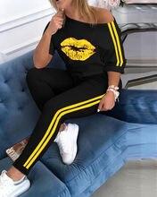 Женский спортивный костюм с длинными брюками комплект из двух