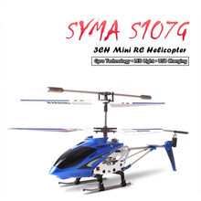 Syma s107g rc helicóptero 3.5ch liga helicóptero quadcopter built-in giroscópio helicóptero brinquedos para crianças interessantes juguetes # l35