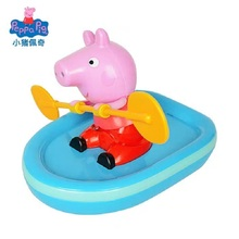 Original peppa pig kayak rowing boat baby play water toy clockwork toy boat movable children beach bath toys boy girl pink pig baby pig pig walks