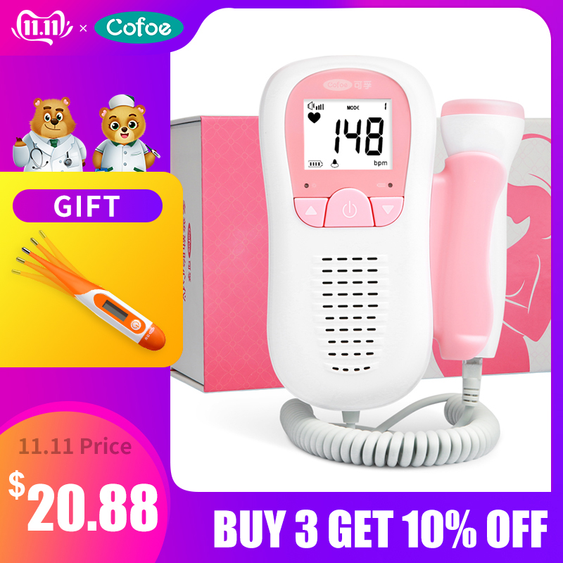 Cofoe Fetal Doppler Household Doppler Monitor 2.0Mhz Fetal Heart Rate Monitor For Pregnant Woman Health Care