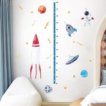 Pegatinas de vinilo Space Rocket para niños, pegatinas de pared de dibujos animados para habitación de niños, pegatinas de pared de vinilo para decoración del hogar con planetas del universo