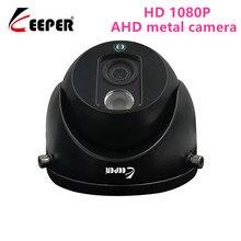 "Keeper 1080P HD AHD מצלמה עם עמיד למים ראיית לילה מקורה חיצוני IR לחתוך מסנן 1/3 ""טלוויזיה במעגל סגור 2, MP serveillance בית AHD מצלמה"