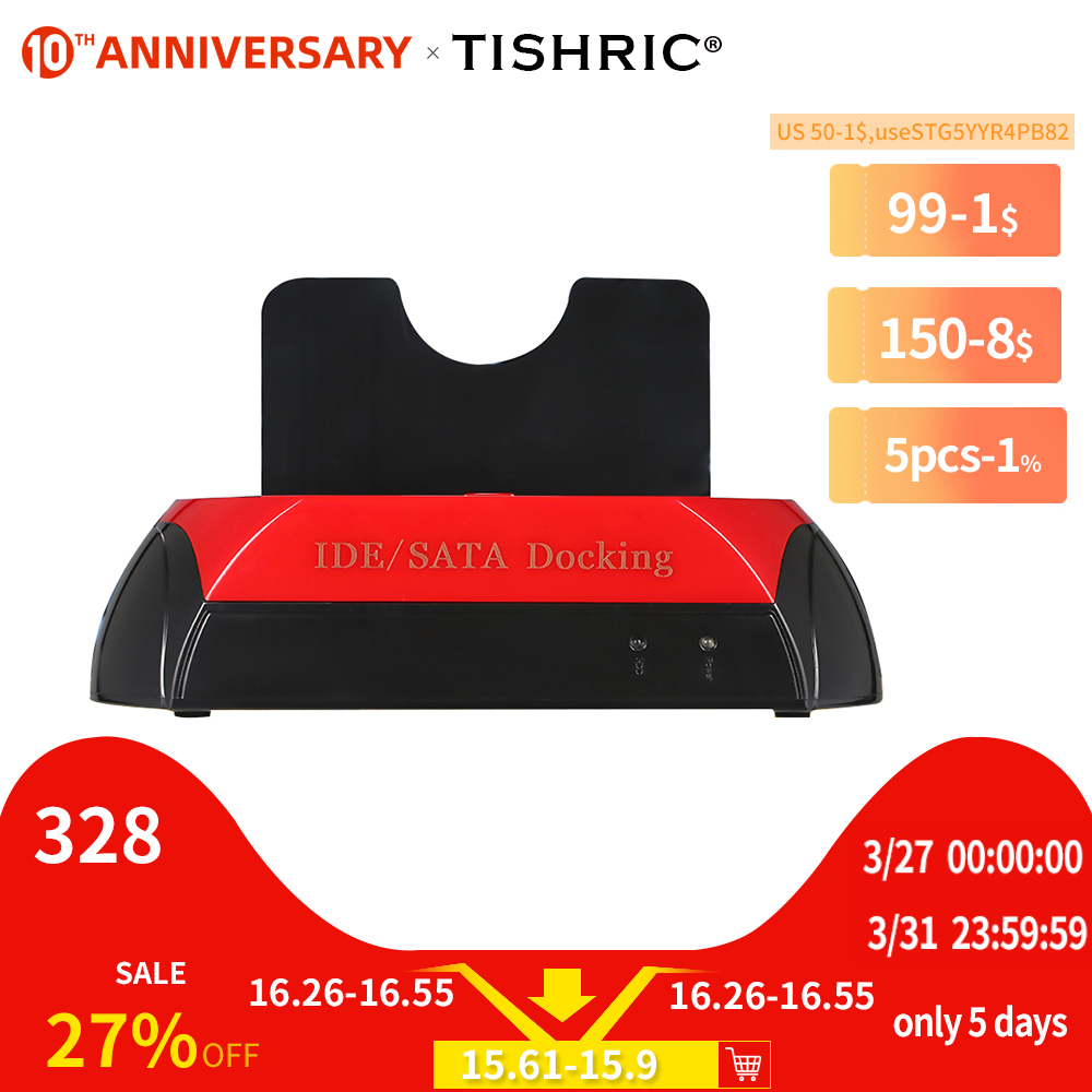TISHRIC ВСЕ В ОДНОМ HDD док станция/док станция HD Dual SATA IDE к Usb 2,0 2,5 3,5 внешний жесткий диск ридер Корпус чехол HD BOX Корпус жесткого диска      АлиЭкспресс