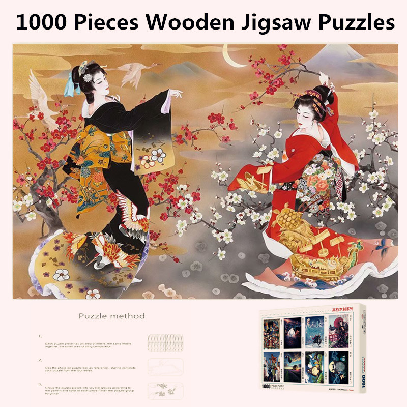 Japanese Geisha Puzzle 1000 Pieces Wooden Assembling Puzzles Game Adult Toys For Children Japanese Geisha DIY Toys