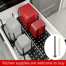 Retractable partition storage drain dish rack pot cover rack cooking plate rack pot cover rack kitchen tidy storage rack