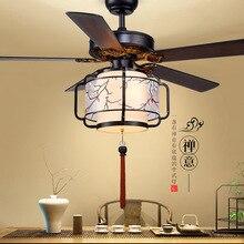 Светодиодный потолочный вентилятор светильник для ресторана гостиной Чайный домик клубный фонарь потолочный вентилятор светильник светодиодный потолочный вентилятор с светильник