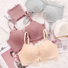 BEFORW Simple Solid Color Wireless Bralette Comfortable Seamless Bras For Women Sexy Lingerie Adjustable Push Up Bra C Cup