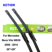цена на Windshield wiper blade windscreen wiper car accessories for Mercedes Benz V Class Vito Viano W639 W447 V200 V220 V250 fit Pinch