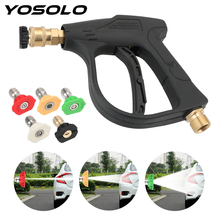 "YOSOLO Car High Pressure Water Gun 14mm M22 Socket 1/4"" Quick Release Snow Foam Gun with 5pcs Soap Spray Nozzles Car Washer"