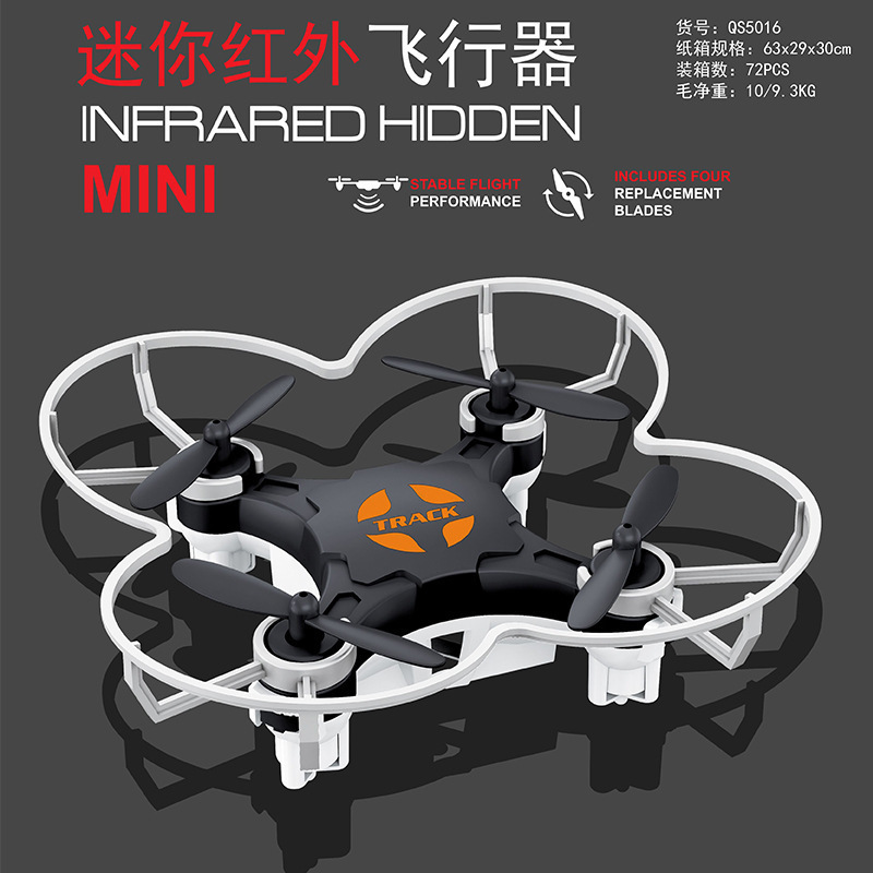 5016-17 Small Package Infrared Emission Signal Mini Quadcopter Unmanned Aerial Vehicle Drop-resistant Remote Control Aircraft