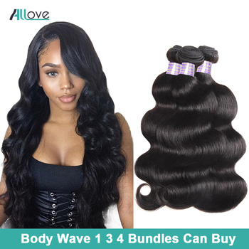 Allove Hair Peruvian Body Wave Hair Weaves 8-28inch Non Remy Hair Extensions 1/3/4 Bundles 100% Human Hair Weaving Free Shipping image