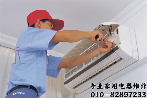 家電电器维修怎样自学?