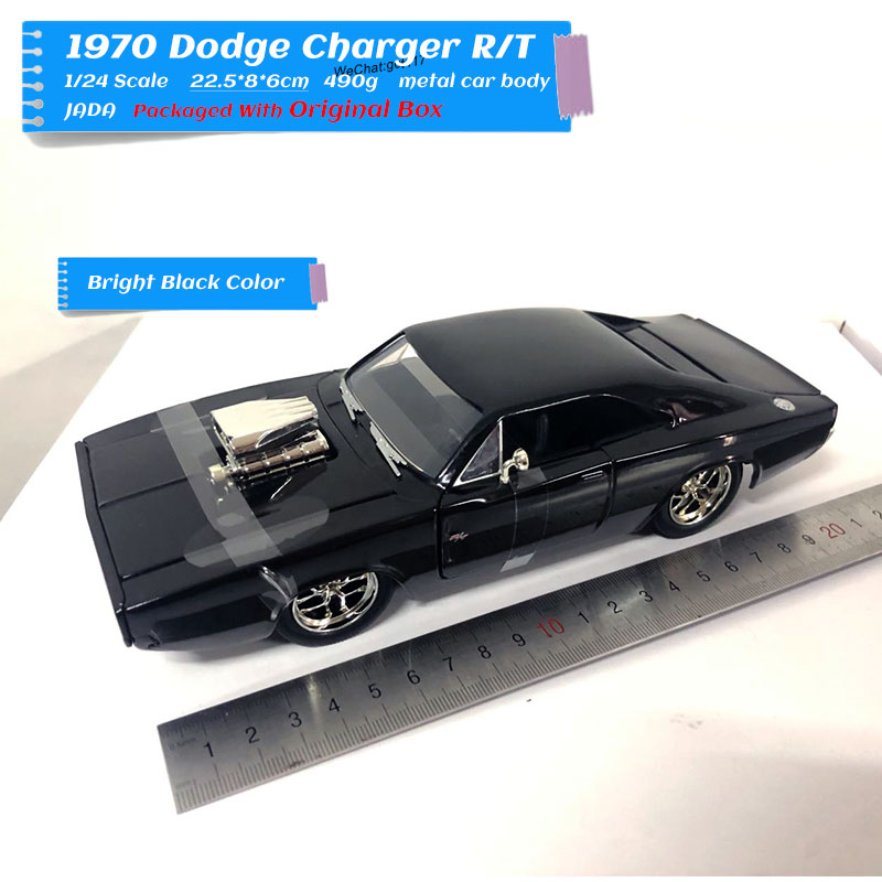DODGE CHARGER BB (1)