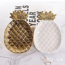 Скандинавский золотой керамический поднос в виде ананаса безделушка