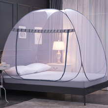 Foldable Mosquito Net Free Installation Bed Curtain Kid Canopy Outdoor Portable Mongolian Yurt Breathable Fine Mesh