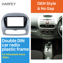 Harfey 2 Din Car Radio Fascia Good Quality for Mitsubishi Peugeot Citroen Imive 2009+ Car Styling Stereo DVD Frame Trim Bezel(China)