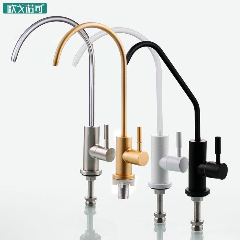 Robinet de filtre à eau potable de cuisine de luxe d'or pour évier cinq couleurs pour le choix