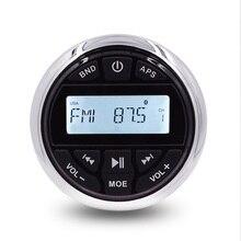 Marine Stereo Bluetooth Waterproof Radio FM AM Receiver Boat