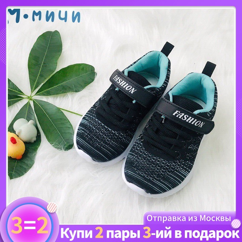 MMnun 3=2 Children Shoes Kids Sneakers Kids Shoes Boys Sneakers Running Shoes Boys Orthopedic Boys Shoes Size 27-37 ML356