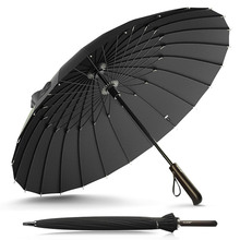 New Design OLYCAT Brand Rain Umbrella Men Women Quality 24K GlassFiber Umbrella Strong Windproof  Wooden Handle Women Paraguas