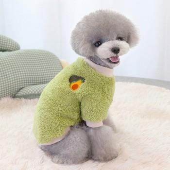 Pet Plush Sweater 2