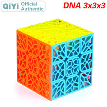 цена на QiYi DNA Plane Concave 3x3x3 Magic Cube 3x3 Speed Twisty Puzzle Brain Teaser Challenging Intelligence Educational Toys For Kids